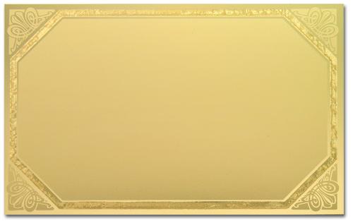 Placa Aluminio Granada